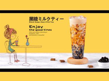 中野坂上にSNS映え抜群の黒糖タピオカ専門店『37.2℃tea』が新規オープンするみたいです。