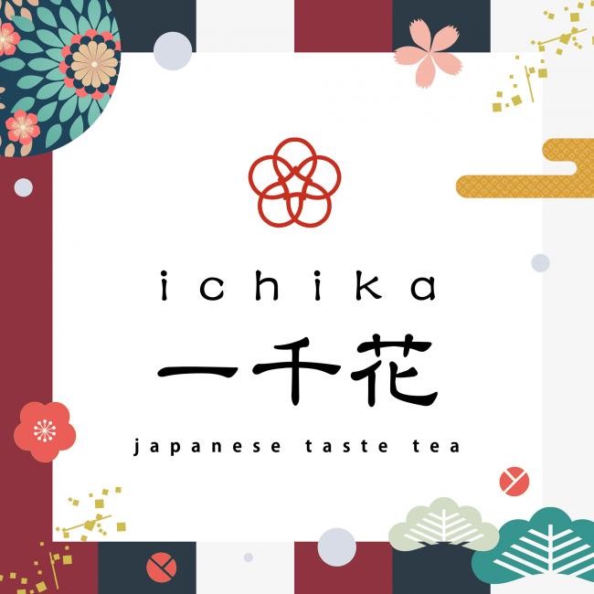 原宿駅に日本茶専門店『 一千花(いちか)』が新規オープンするようです。