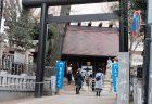 高円寺氷川神社