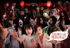 あの『6curry』が渋谷に新店舗!?『6curryKITCHEN渋谷店』が10月オープン予定!今だけの新規会員の募集も!?