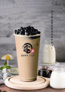 御茶ノ水にタピオカ専門店「零茶(ZERO TEA)」がオープンするようです。