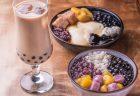 鳥取にタピオカ専門店「姜茶」ジャンティーがオープン予定!