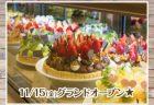 パティスリーの名店『ル パティシエ タカギ』の本店が駒沢公園西口に移転予定【11月中旬本店移転】