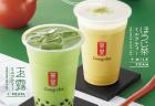 タピオカの本場台湾で大人気の『迷客夏(Milksha)』が青山にやってくる!