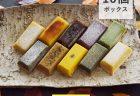 小籠包の世界的名店『鼎泰豐(ディンタイフォン)』が『渋谷スクランブルスクエア』に新店舗をオープン予定!