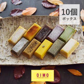 『グランデュオ蒲田』にて笑顔になるほど美味しい『スイーツポテト専門店』がオープン予定!!【スイーツポテト専門店・OIMO】