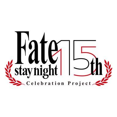 『Fate 15th記念ミュージアム』に伴い『TYPE-MOON展コラボカフェ』がオープン予定か!?