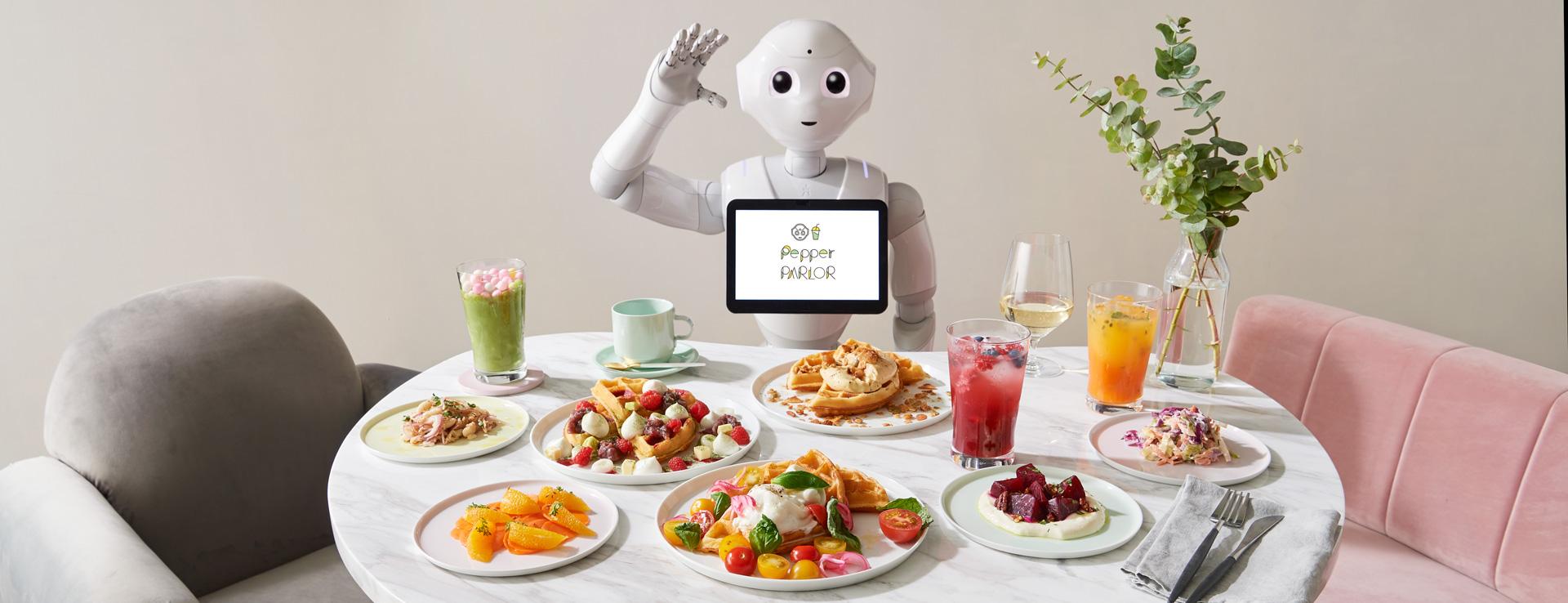 【世界に一つだけのお店】『ロボットが人と一緒に働くお店・Pepper PARLOR』がオープン予定!!