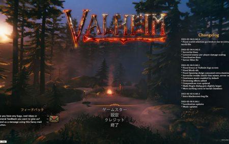 『VALHEIM』スポナーを利用した狩場の作り方(トラップタワーは出来ない?)