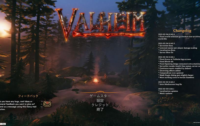 マイクラ系3Dオープンワールド『VALHEIM』プレイした感想